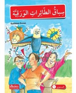 63 Adet Arapça Hikaye Kitabı İndir
