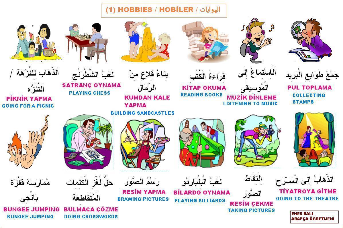 Arapça Hobiler – الهوايات
