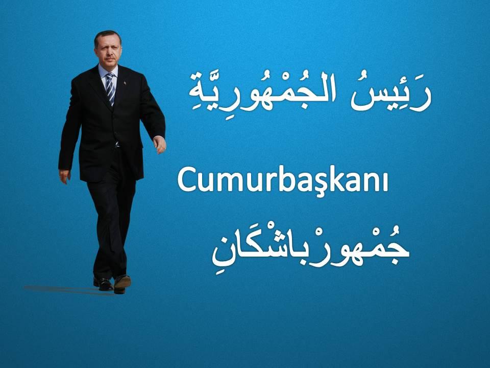 Cumhurbaşkanı