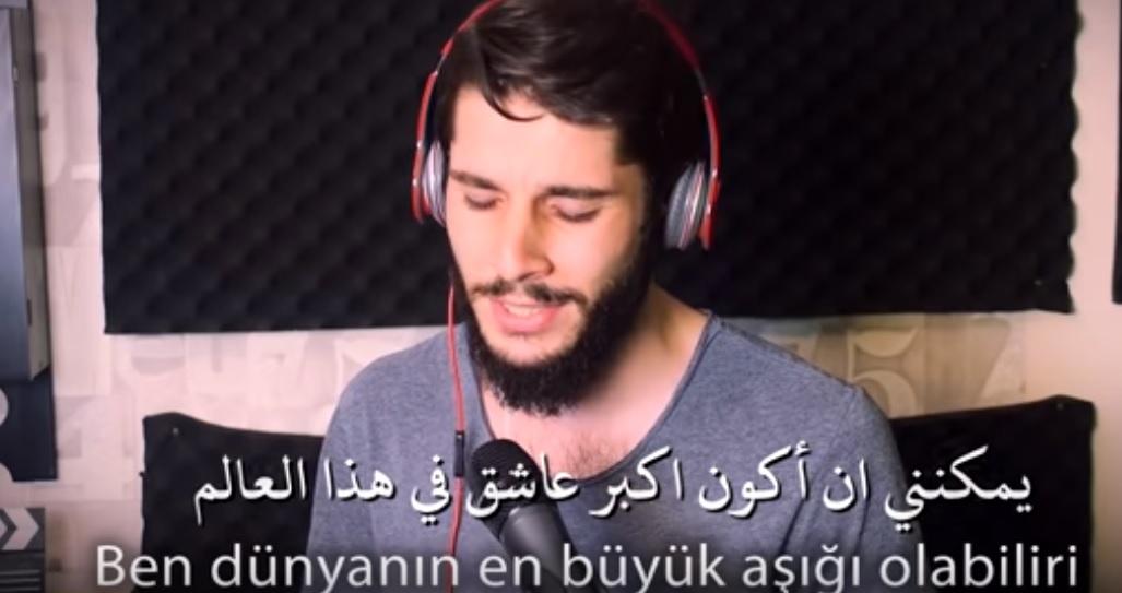 Ben Dünyanın En Büyük Aşığı Olabilirim-Arapça Tercümeli(Altyazı)