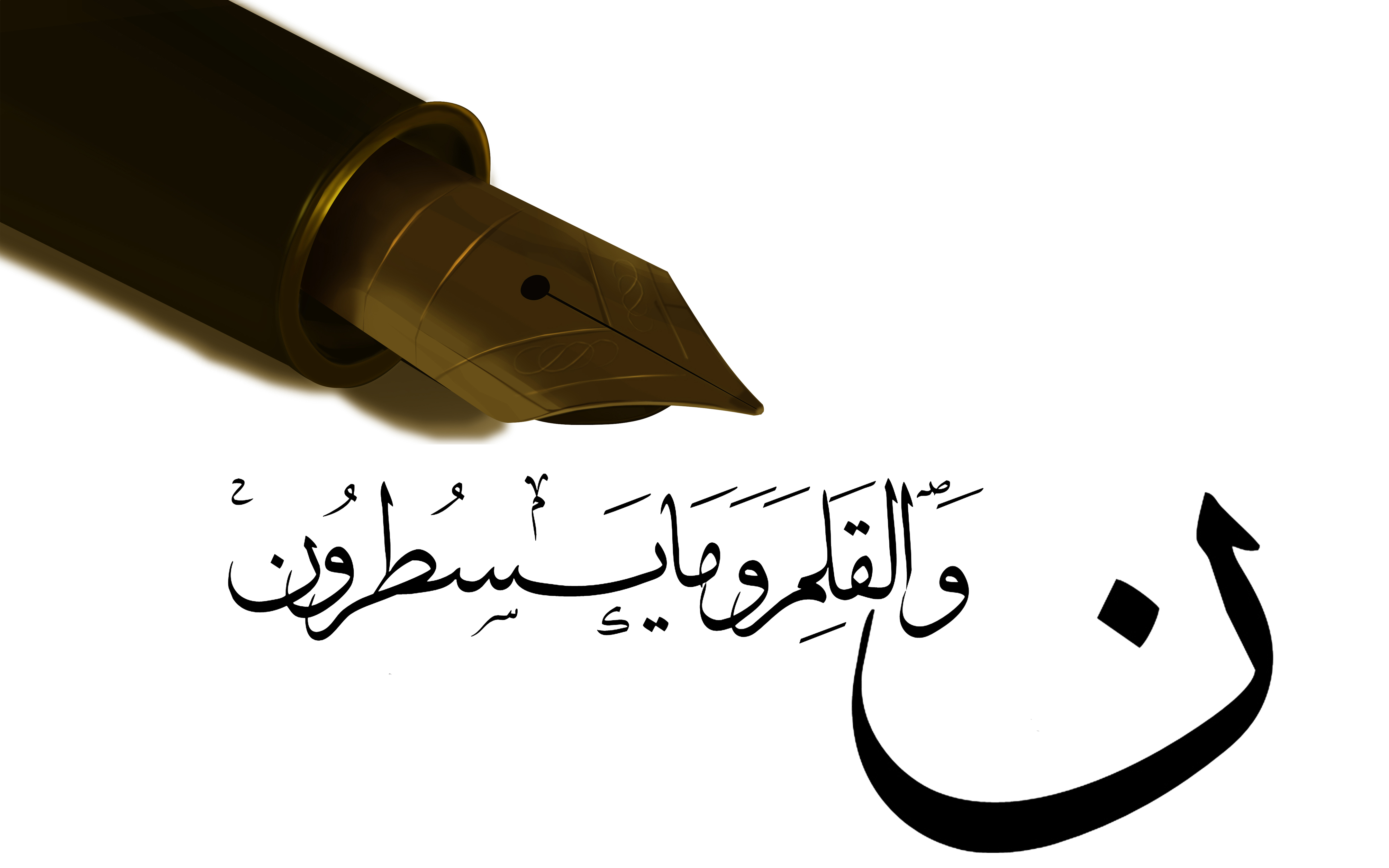 Arapça Metin Çözümleme 2