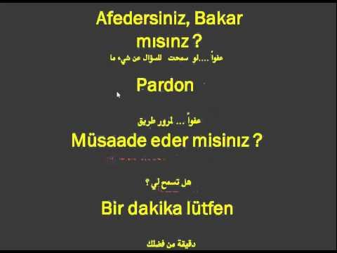 العبارات الأساسية في اللغة التركية Arapça İbareler