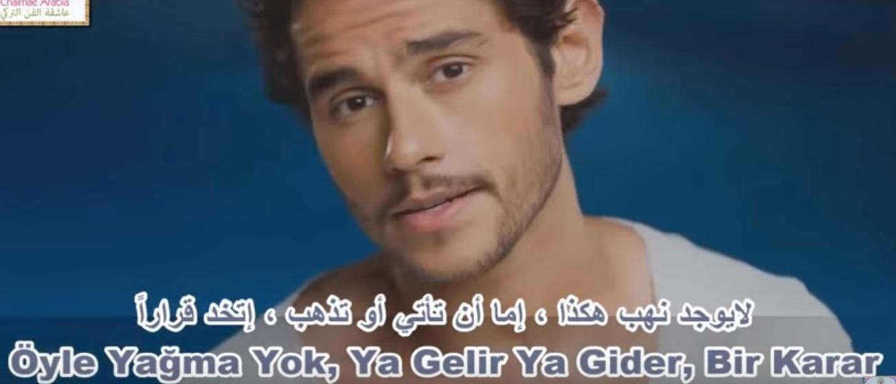 إسأل أغنية تركية مترجمة || Sor – Cem Belevi (Arapça Türkçe Altyazılı)