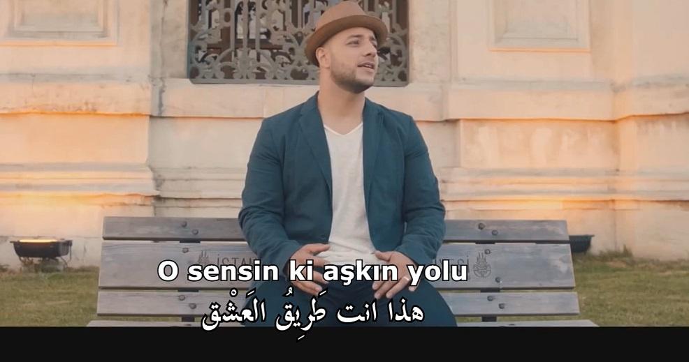 Mustafa Ceceli & Maher Zain – O Sensin Ki (Arapça-Türkçe Altyazılı) -1 ماهر زين ومصطفى جيجيلي – بِكَ مُلهِمي