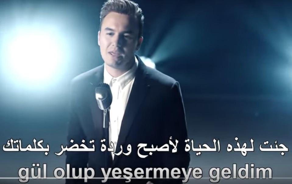 Mustafa Ceceli – Sultanım (Arapça-Türkçe Altyazılı)
