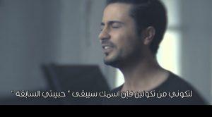Ozan-Arapça Altyazılı Şarkı-أغنية تركية مترجمة