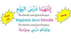 Arapça Cümle Kalıpları-Bitirdim