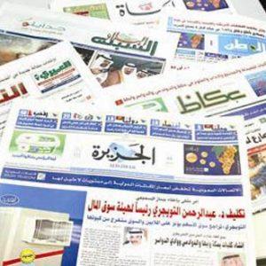Arapça Haber Başlıkları Çevirisi (12.12.2016)