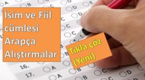 İsim ve Fiil cümlesi Arapça Alıştırmalar (Test)