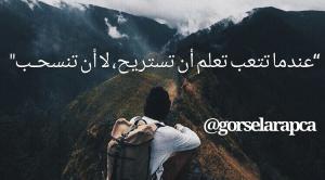 Arapça Sözler