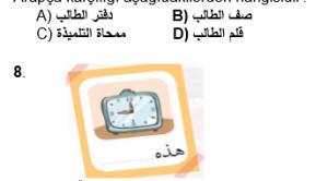 6.Sınıf Arapça 1.Dönem 2.Yazılı Soruları İndir Pdf